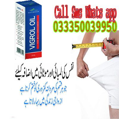 Vigrol Oil For Men Oils For Men Male Enhancement Homeopathy