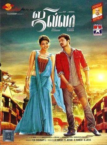 Jilla (2015) Telugu (Org Vers) 720p | 480p HDTV-Rip x264 AAC 700MB | 350MB