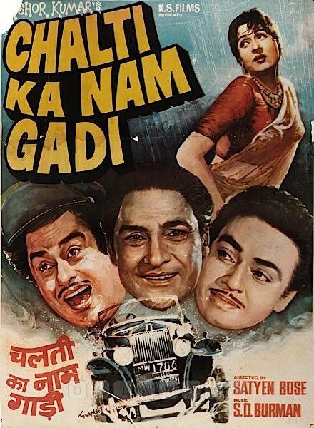 Chalti Ka Naam Gaadi.1958.1080p.WEB-DL.AVC.AAC.ESub.DDR