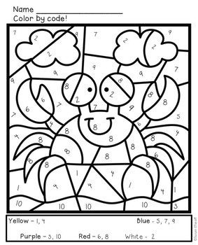 Math Coloring Sheets for Summer - Addition and Subtraction to 8