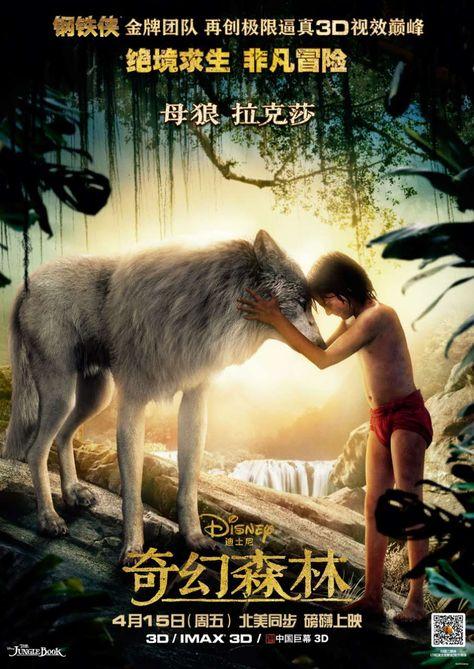 Ver Mowgli Pelicula Completa 2018 Online En Espanol Ver Pelicula