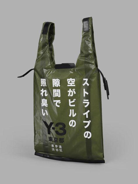 Coffee Bags Clear Coffee Bag Acoustic Panel #coffeeaddicts #coffeeday #CoffeeBags