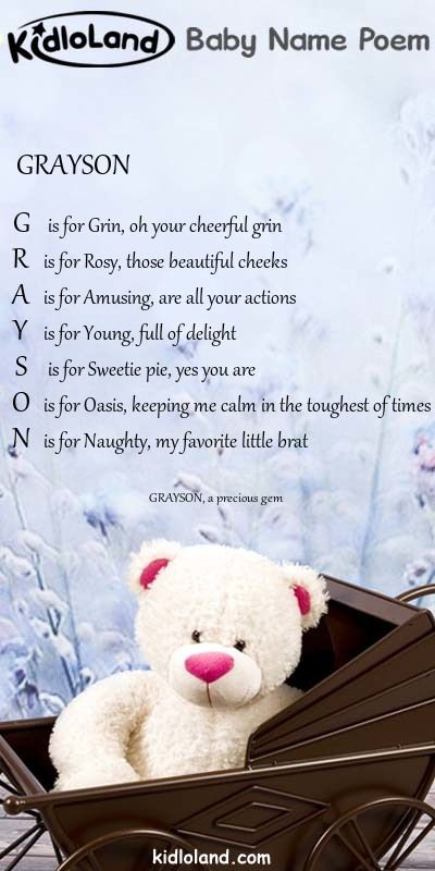 Kidloland Create Your Own Baby Name Poem Name Poems