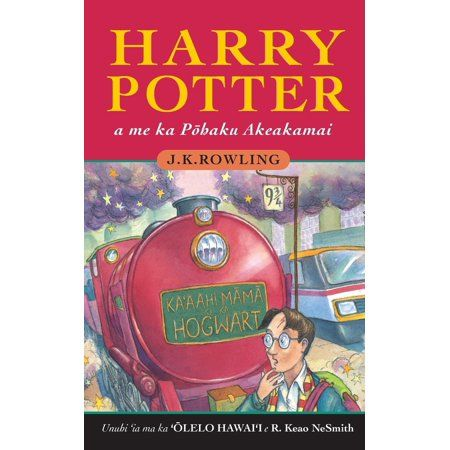 Books Harry Potter Book Covers Harry Potter Books First Harry