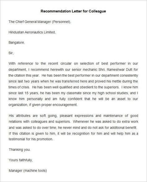 Employee Promotion Recommendation Letter The Letter Sample For