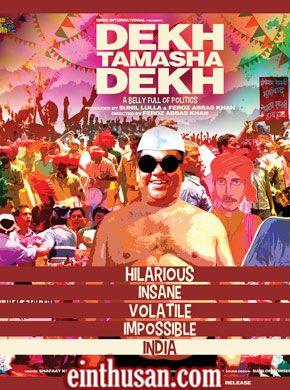 dekh tamasha dekh full movie watch online free hd
