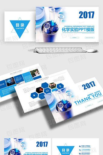 Over 1 Million Creative Templates By Medical Equipment