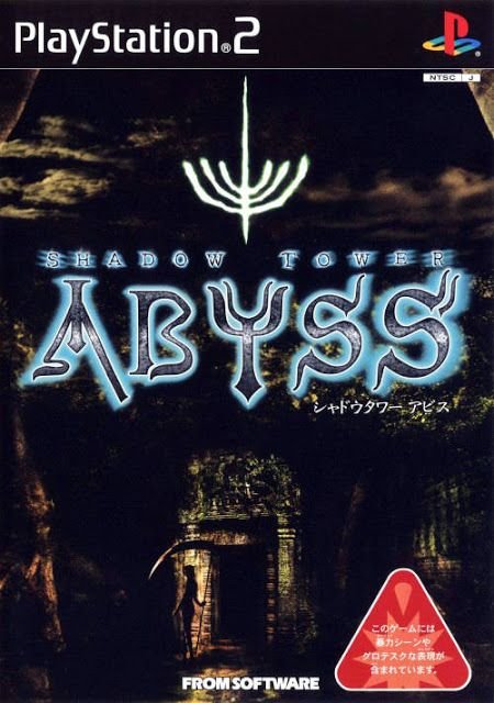 Shadow Tower Abyss ps2 iso rom download | Gaming Wallpapers