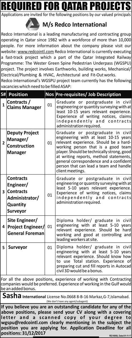 Job Available Engineer Register with QITFqa and get latest Job - project engineer job description