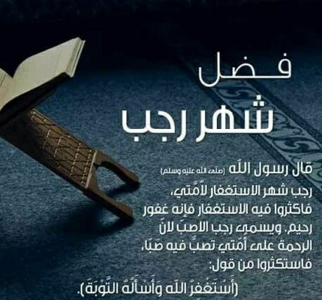 Pin By F B On أدعية Good Sentences Islam Islam Quran