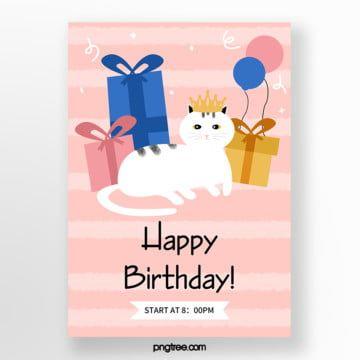 الكرتون الحيوانات الأليفة القط هدية عيد ميلاد لون الملصق Cat Birthday Cartoon Animals Pets Cats