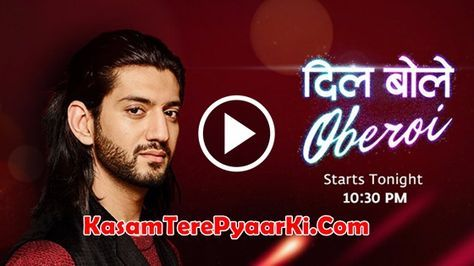 Dil Bole Oberoi 7th July 2017 Full Episode 105 | Episodes in