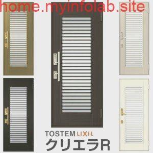 玄関ドア リクシル Lixil クリエラr 片開きドア 13型ランマ無 内付 半