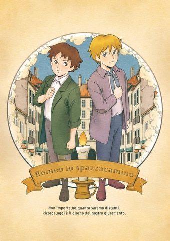 عهد الاصدقاء روميو والفريدو Romeo Blue Masterpiece Theater Cute Kawaii Drawings