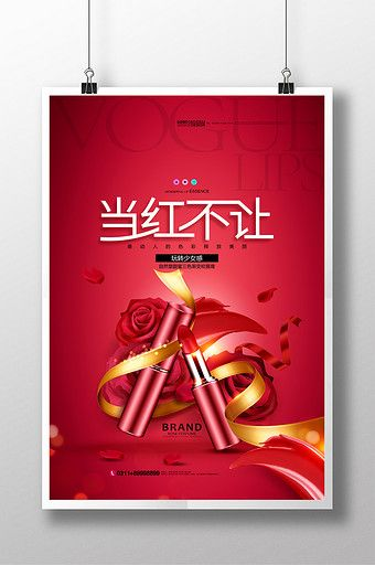 Popular Red Lipstick Gloss Poster Gloss Lipstick Red Lipsticks
