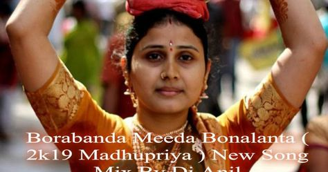Telugu Dj Mix Mp3 Songs 2019 Free Download Telugu Folk Dj Songs Telugu Dj Remix Songs Telugu Mp3 Songs Telugu Folk Dj Dj Mix Songs Dj Songs Dj Remix Songs