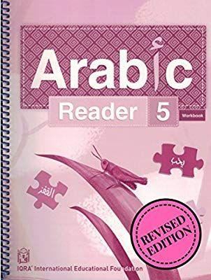 Iqra Arabic Reader Workbook Level 5 Fadel Ibrahim Abdallah 9781563160448 Amazon Com Books Workbook Readers Kindle Reading
