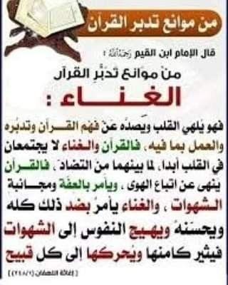 الغناء بريد الزنا Calligraphy Arabic Calligraphy