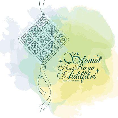 Hari Raya Aidilfitri Greeting Card Template Design Hand Drawn In 2020 Greeting Card Template Eid Card Designs Greeting Card Design