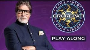 Amitabh Bachchan contact number in 2021 | Lottery winner, Lottery ...