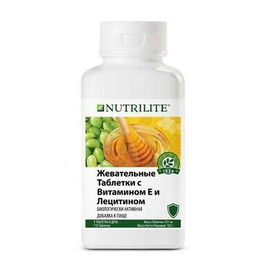 Sponsored Nutrilite Chewable Vitamin E And Lecithin Amway 110