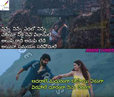Ninne Ninne Song Lyrics From Aswathama 2019 Telugu Movie Lyrics Song Lyrics Movie Songs