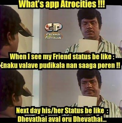 26 Friendship Day Funny Memes In Tamil See More Of Friendship