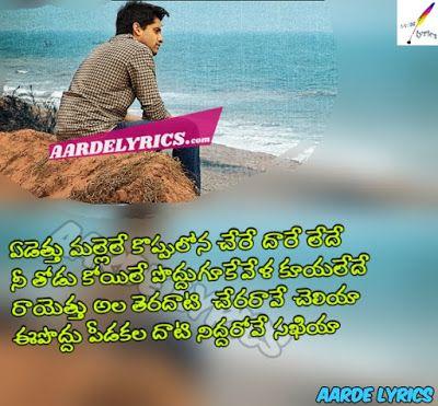 Yedetthu Mallele Song Lyrics From Majili 2019 Telugu Movie Song Lyrics Songs Lyrics
