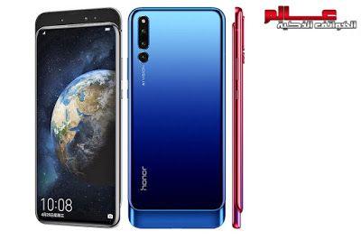 مواصفات و مميزات هواوي هونر Huawei Honor Magic 2 Iphone Iphone Wallpaper Huawei