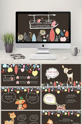 Cartoon Animal Colorful Illustration Ppt Template Pikbest