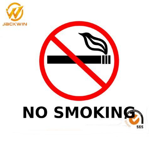 Image Result For صورة ممنوع التدخين للتلوين Tech Company Logos Company Logo Logos
