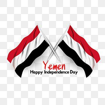 2 ـ التلويح بأعلام اليمن بمناسبة عيد استقلال اليمن عيد الاستقلال الوطني اليمن Png والمتجهات للتحميل مجانا Happy Independence Day Happy Independence Independence Day