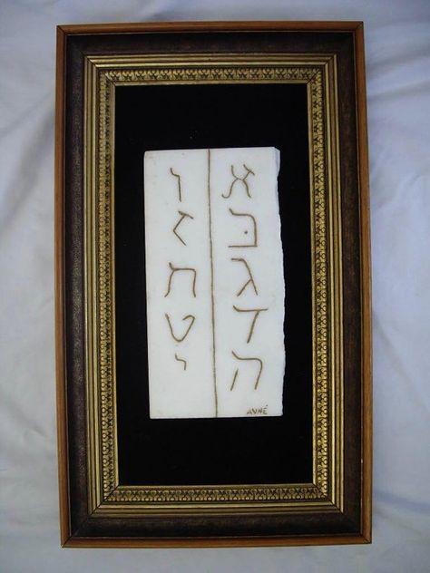 Vintage Marble Ten Commandment Picture Vintage Vintage Frames Pictures