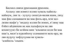 Kartinki Po Zaprosu Ayat Al Kursi Tekst Ayaty Teksty Fotografii Pomolvki