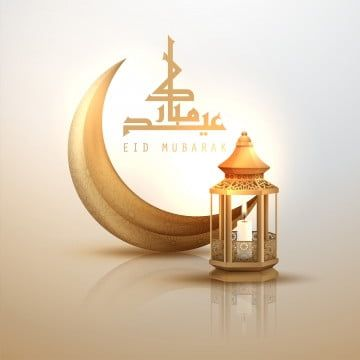 Moon Png Images Vector And Psd Files Free Download On Pngtree Eid Mubarak Muslim Greeting Eid