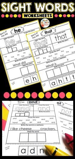Sight Word Worksheets | Educational Finds & Teaching