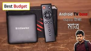 SmartTVBoxPrice Hybrid Android Tv Box Youtube Movies MAG 254