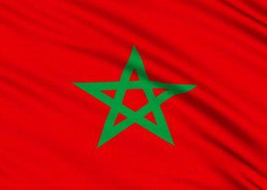 علم المغرب 2018 بالصور عالم الصور Image Gaming Logos Atari Logo
