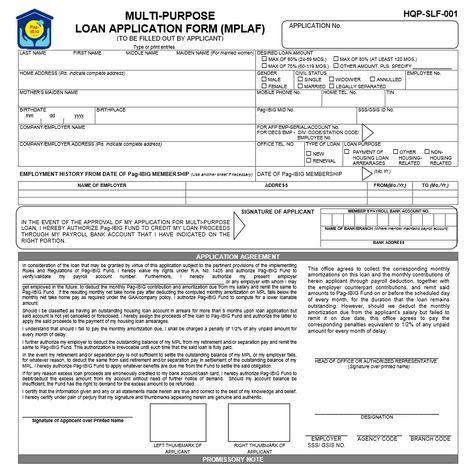 Pag Ibig Loan Application Form No Bake Pinterest Loan - application form