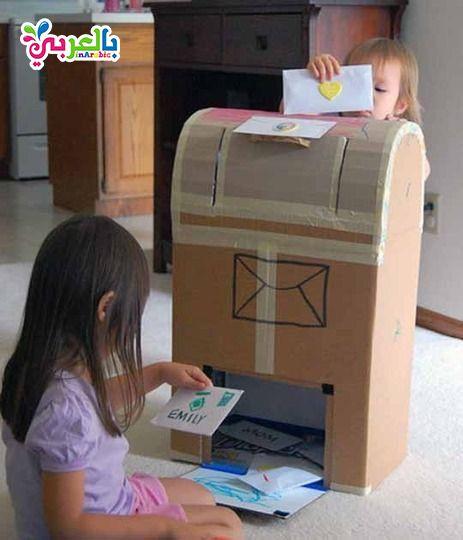 صنع العاب من الكرتون للاطفال بأدوات متاحة وخامات بسيطة افكار جديدة Cardboard Toys Diy Cardboard Toys Diy Cardboard