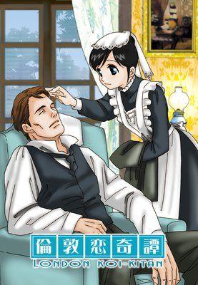 Renta Digital English Manga Licensed To Thrill Romance Romance And Love London