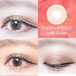 Lenssisのブログの画像 カラコン ブログ 写真