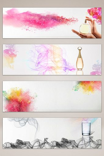 Perfume Smoke Poster Banner Background Backgrounds Psd Free Download Pikbest Banner Background Images Geometric Poster Makeup Poster