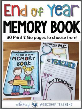 End of Year Memory Book Printables | End of the School Year ...