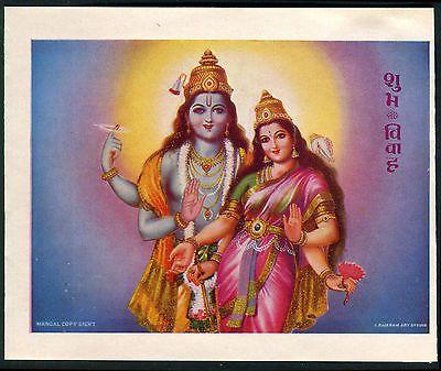 India vintage Hindu God Shiva Shankar stationery 9