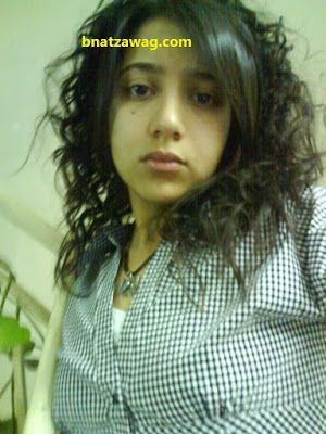 Pin On بنات للزواج Girls For Marriage