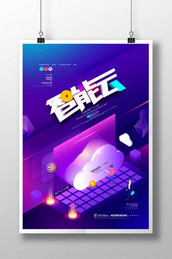 Over 1 Million Creative Templates By Technology Posters