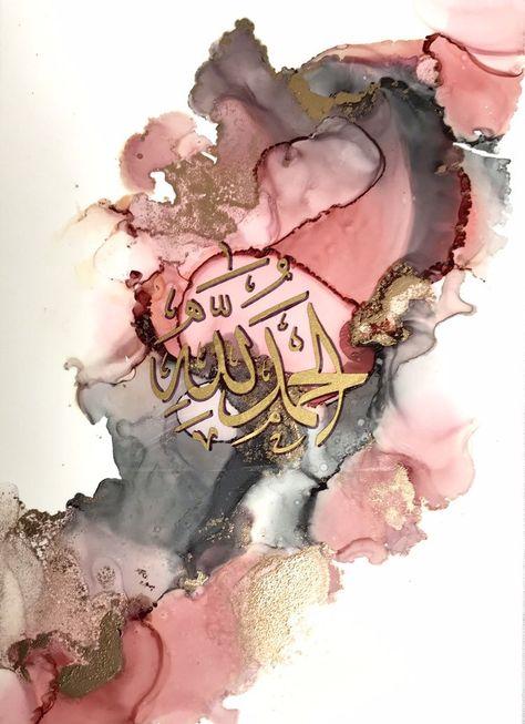 Excited to share this item from my #etsy shop: Islamic wall art, Islamic painting, Islamic gift, Islamic art, Tasbeeh, islamic print, Alhumdulliah, Islamic Original Artwork #tasbeeh #allah #islamicart #islamicdecor #islamicgift #muslimgift #alhumdulliah #quran