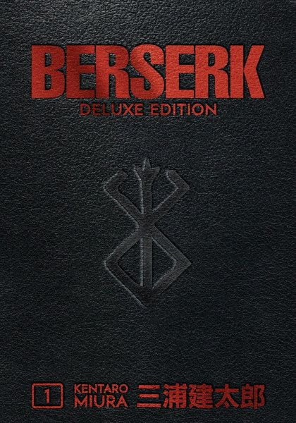 Berserk Deluxe Edition Omnibus Volume 1 Review Berserk Free Books Download Download Books