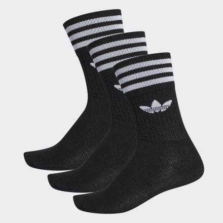 Solid Crew Sock 3 Pairs In 2020 Black Adidas Crew Socks Socks